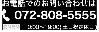 Tel0728085555